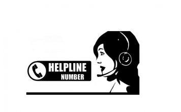https://www.theinformalnews.com/wp-content/uploads/2019/09/Helpline-Number-112.jpg