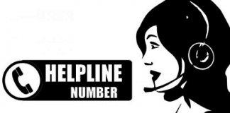 Helpline Number 112