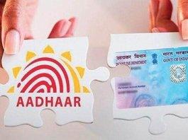 pan-aadhaar-linking