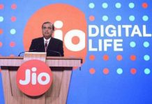 reliance jio digital