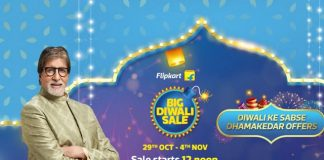 flipkart-big-diwali-sale
