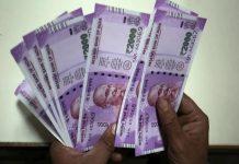 LIC Money Back Plan