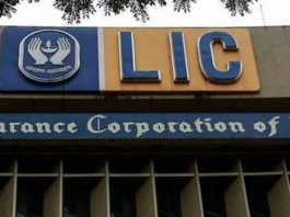 lic_policy_reopen
