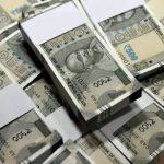 Pradhan-Mantri-Yojana-Loan