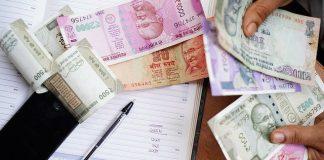 Govt cuts interest rates
