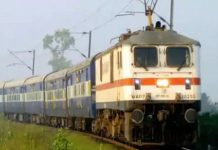 IRCTC-Special-Offer