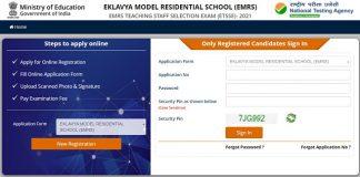 Eklavya School Teacher Recruitment 2021