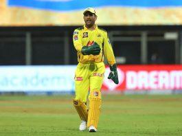 IPL 2021: MS Dhoni