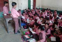 69000-teachers-recruitment-up