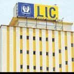 LIC Policy 2021
