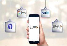 UPI or IMPS