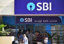 SBI Free Insurance