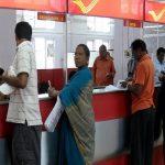 Post Office RPLI Scheme