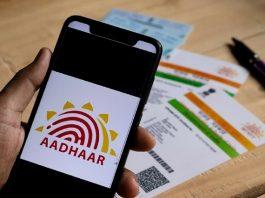 UIDAI Aadhaar Card Update