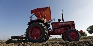 PM Kisan Tractor Yojna