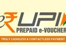 Digital Payment Platform e-RUPI