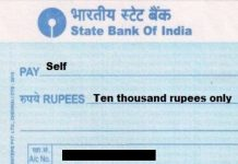 RBI Changed the Rule